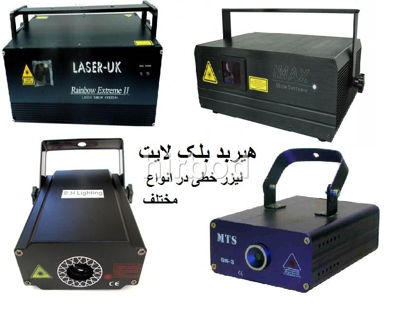 laser_uk_extreme_2