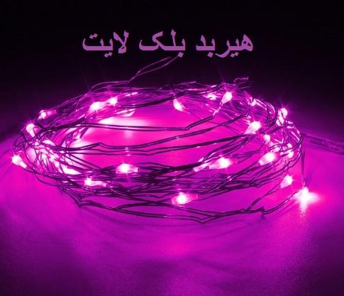 led-timbo-lights