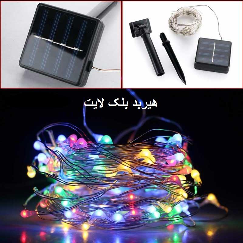 10m-led-timbo-light-solar