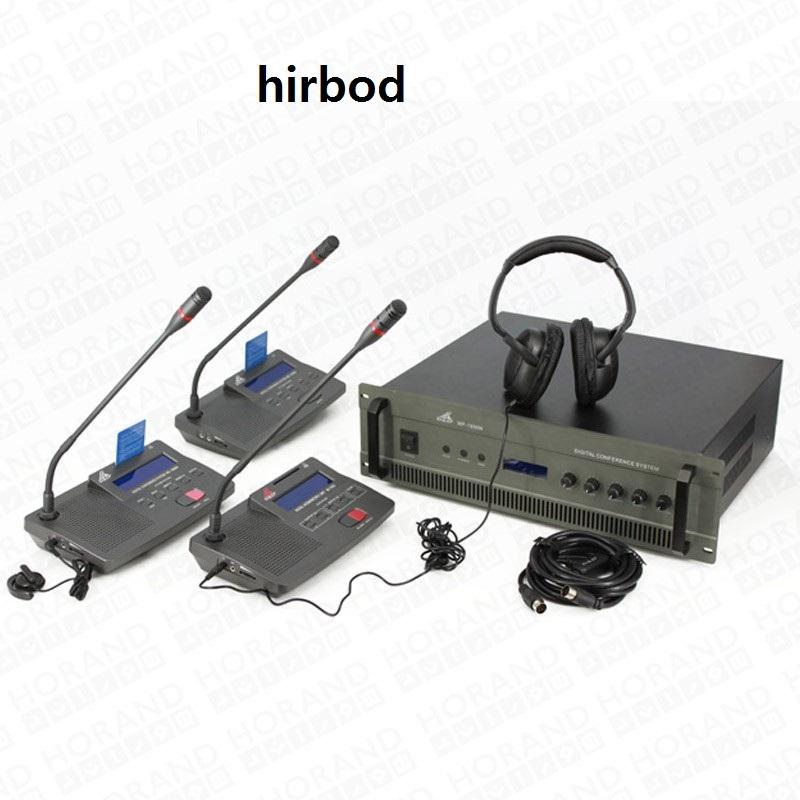 سیستم-میکروفن-کنفرانس-دیجیتال-دی-اند-دی-مدل-1650-n-