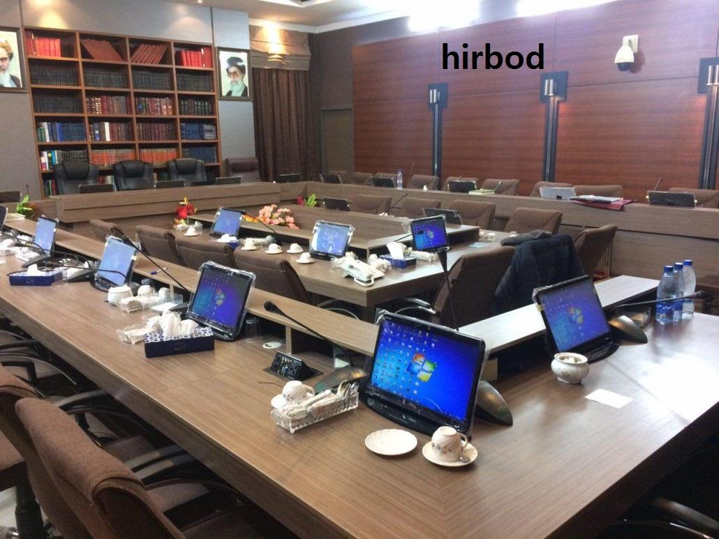 کنفرانس-1030x773
